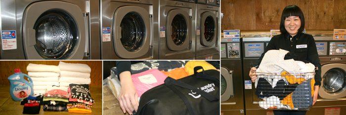 ランドリーバスケットは大阪市西区南堀江にコインランドリー店を併設した洗濯代行のお店です