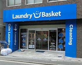 Laundry Basket [ ランドリーバスケット ]